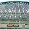 東京ドームでの公演におすすめのホテル