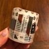 【2月限定】mtの歌舞伎デザインマスキングテープ♪