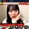 2021年賀状について【aikojiについて】