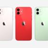 ついに正式発表!?iPhone12のモデル一覧、価格まとめ 2020/10/14 apple eventsまとめ