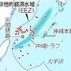 中国、無許可で海底調査63件…日本のEEZ内