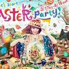 2017イースター【アピタ・ピアゴ】(2017/3/24)