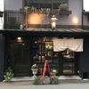 京都のパン屋さん