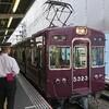 鉄道の日常風景33...阪急京都線淡路駅20190512