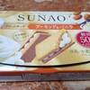 ダイエット中でも食べれる美味しいスイーツ!糖質offなのに濃厚な味わいグリコSUNAOの新商品をご紹介。
