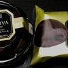 ローソンUchi Café1周年記念はGODIVAとのコラボ商品!