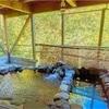 新潟県の湯之谷温泉で混浴露天風呂を楽しめる宿、「駒ノ湯山荘」について徹底解説!しかも朝から入れる!