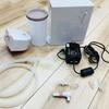 おすすめ電動鼻水吸引器 メルシーポットを使っています。