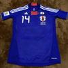 ユニフォーム 461枚目 日本代表 2010年 ホーム用 半袖 中村憲剛 南アフリカワールドカップ パラグアイ戦マッチデイ入り