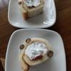 美味し!塩豆大福仕立てのもち食感ロール@ローソンでGODIVAコラボより美味しかったおやつ