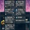信長の野望201xプレイ日記:金ヶ崎・姉川異聞、ExC-4「黄鎧蠍」