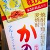 イカ天瀬戸内れもん味にぴったりの麦焼酎かのか と 秋田レモンサワー