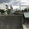 神戸の訓練東灘駅を探しました。