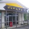「がちまやぁ食堂」で「ぶた丼」 600円 #LocalGuides