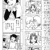 「藤野」「京本」=「藤本」論で読み解く『ルックバック』