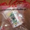 【大阪池田】カップヌードルミュージアムへ行ってきました!
