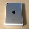 【レビュー】iPad mini 5 仕事にプライベートに肌身離さず使える、最も小さいiPad【Apple】