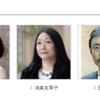 新潮新人賞当選作より選評が面白い件について