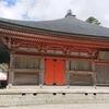 私の願い事が叶った場所 大山寺