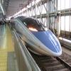 週末プチ旅行記 〜小倉駅から500系新幹線に乗って〜