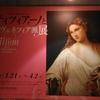 ティツィアーノとヴェネツィア派展@東京都美術館&このごろ見た映画