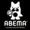 ABEMA鑑賞時に一発でミュート(消音)する方法。キーボードショートカット一覧