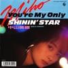 【ニュースな1曲(2020/11/30)】You're My Only SHININ' STAR/中山美穂