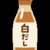 舘谷笑子(1998.12)助動詞タシの成立過程