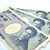 1日3千円稼ぐ方法~副業だとギリギリ凡人でも出来るレベル