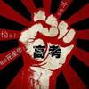 中国の大学の入学試験