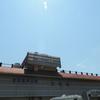 高知県西南の旅(9)足摺海底館へ(土佐清水市)