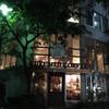 東京の喫茶店『西国分寺 クルミドコーヒー』『東銀座 文明堂カフェ』『北千住 シャンティ』『上野 王城』『日本橋 げるぼあ』 『新橋 パーラーキムラヤ』