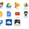 「Chromeアプリリンク」に再度Gmailを追加する方法