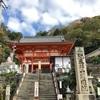 【和歌山】50年に一度だけ公開される秘仏に会いに。紀三井寺(和歌山市・御朱印)