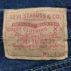 604 濃紺 LEVI'S 501 ビッグE 60's