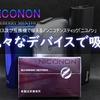 NICONON(ニコノン)ブルーベリーメンソールをアイコス・互換機・プルームエス・グローハイパー/プラスで吸った結果