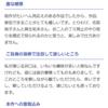 出演予定(2019/09/13~20)と'19 秋ドラマ情報♪