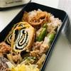 【お弁当】魚と肉と肉弁当