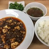 麺屋清星の麻婆豆腐