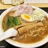 【八幡山】モモヤ ~鰹と煮干しの魚介スープラーメン~