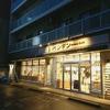 ペンギン ベーカリーカフェ 山鼻店 / 札幌市中央区南11条西7丁目