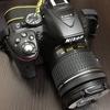 初心者がカメラを買って調子に乗ると、大抵はブログをはじめたくなるんです。