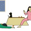 魔太郎と古女房の小噺 「そうよ、我が家は〇〇〇なのよ!」