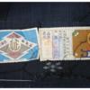 着物生地(59)大島紬コレクション17