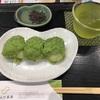 出張/仙台『ずんだ茶寮』:味が濃いずんだ餅
