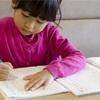 【勉強の永遠のテーマ】集中力を上げる方法をいろんな面から考える②