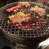 ★3.1  本巣郡北方町 「焼肉てっちゃん」 ~煙も気にならずに焼肉が楽しめます。