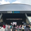 2018.7.14~15  Kis-My-Ft2 LIVE TOUR 2018 「Yummy!! you&me」at 西武ドーム