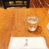 食べ比べプレート@治一郎カフェ(東京・吉祥寺)
