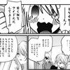 「【推しの子】」19話(赤坂アカ、横槍メンゴ)ルビーの芸能科の一日。